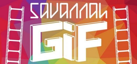 savannah_gif_film_festival-f