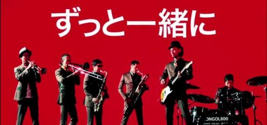 tokyo_ska_paradise_orchestra_-_el_medio_del_devenir_del_mundo-f