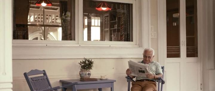 Leer el periódico