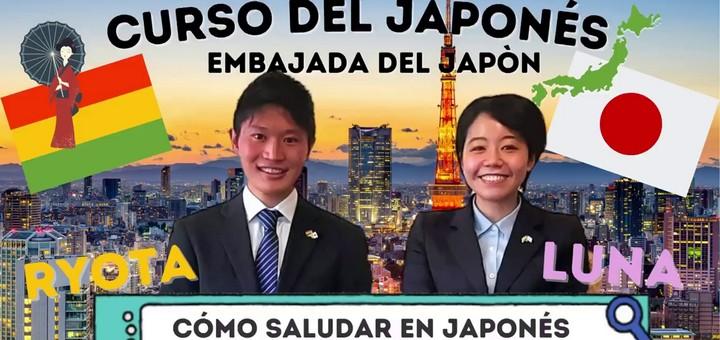 Cómo saludar en japonés