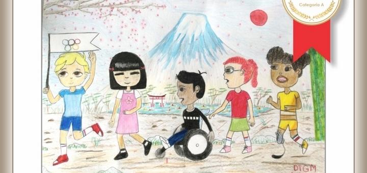 Premio del Embajador del Japón: Categoría A